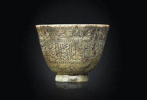 Wine Cup of the Mughal emperor Jahangir. Copyright Servette Overseas Ltd 2014