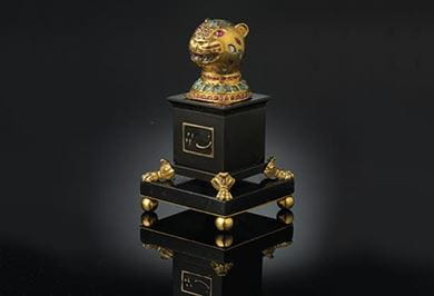 Gold finial from Tipu Sultan's throne, 1790-1800. Copyright Servette Overseas Ltd 2014