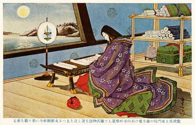An archival painting of Japanese author Murasaki Shikibu, the world's first novelist
