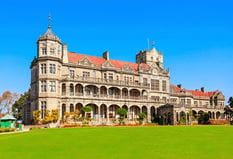 The Indian Institute of Advanced Study, Shimla