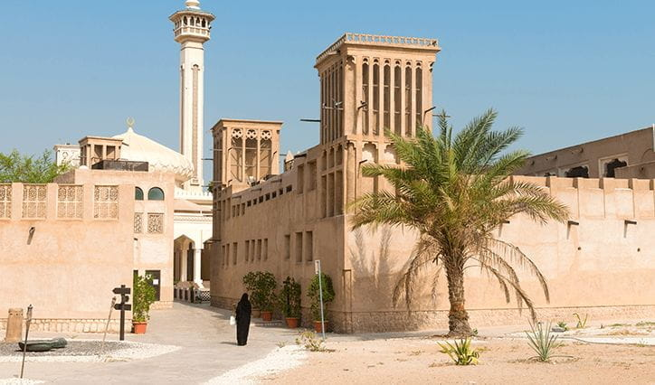 Al Fahidi in Al Bastakiya Historical, The Oberoi Dubai