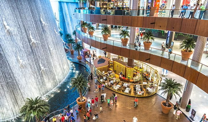 Dubai Mall, The Oberoi Dubai
