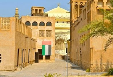 Traditional Dubai City Tour Experience, The Oberoi Dubai