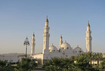 Qiblatain Mosque, Madina