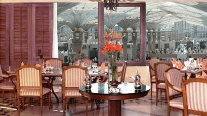 Al Andalus Restaurant at The Oberoi Madina