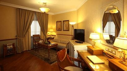 Junior Suites with City Views, The Oberoi Madina