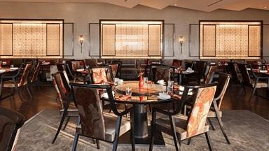 Baoshuan Chinese Restaurant At The Oberoi New Delhi Image