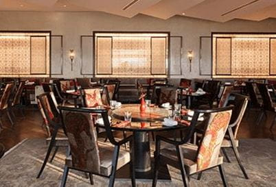 Baoshuan Chinese Restaurant at The Oberoi New Delhi