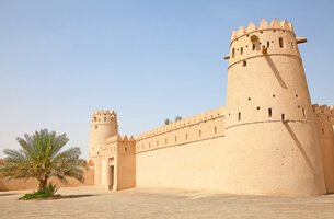 Heritage & Museums - Weekend Getaways - The Oberoi, Dubai