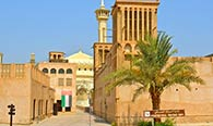 Traditional Dubai City Tour