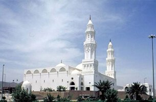 Qibalatin Mosque - Where Prophet Muhammad Received Command to Change The Direction of Prayer - The Oberoi, Madina