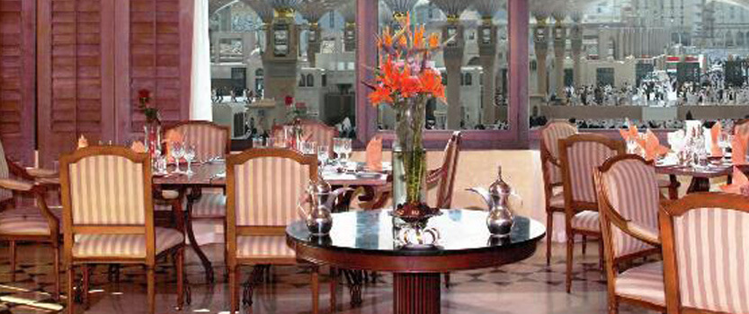 Al Andalus - Indian Fine Dining Restaurant at The Oberoi, Madina