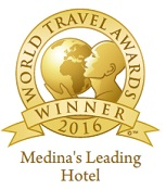 World Travel Awards 2016